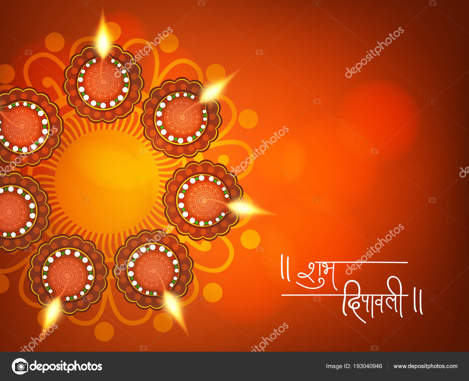 Happy diwali celebration hindi text shubh diwali greeting card happy diwali celebration hindi text shubh diwali greeting card stock vector m4hsunfo