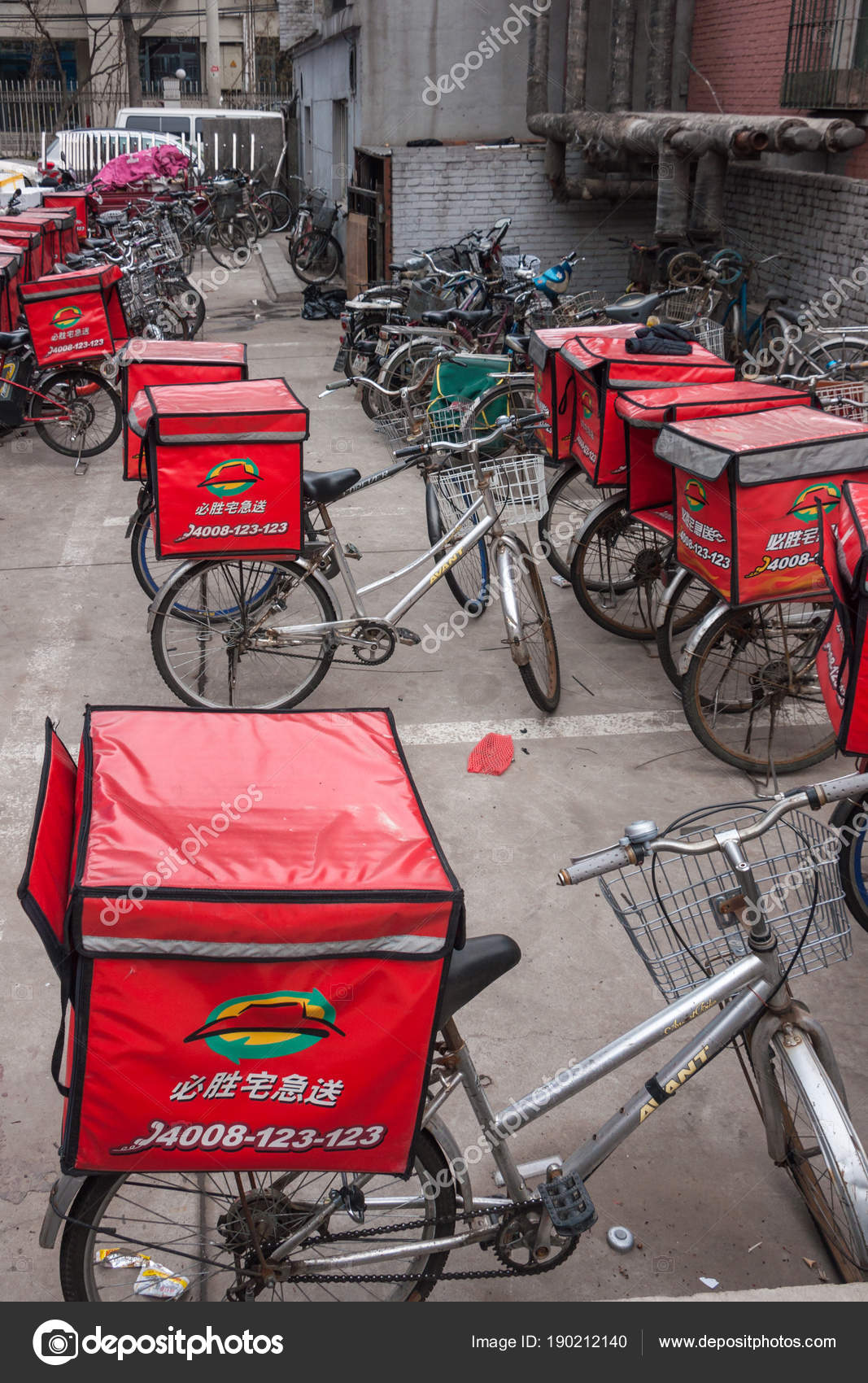 Pizza Hut Delivery Bicycles Parked On Courtyard Beijing Stock