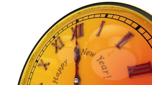 Happy New Year 2017 ... Watch, midnight ...
