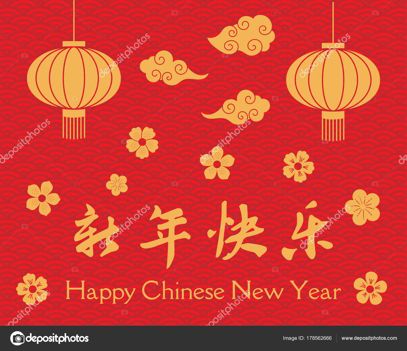 2018 Chinese New Year Greeting Card Lanterns Clouds Flowers Vector
