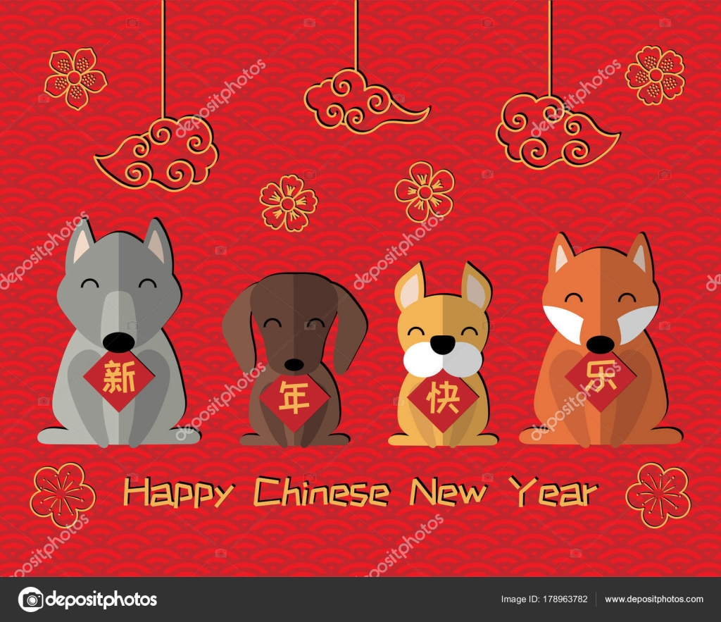 2018 Chinese New Year Greeting Card Cute Funny Cartoon Dogs Stock