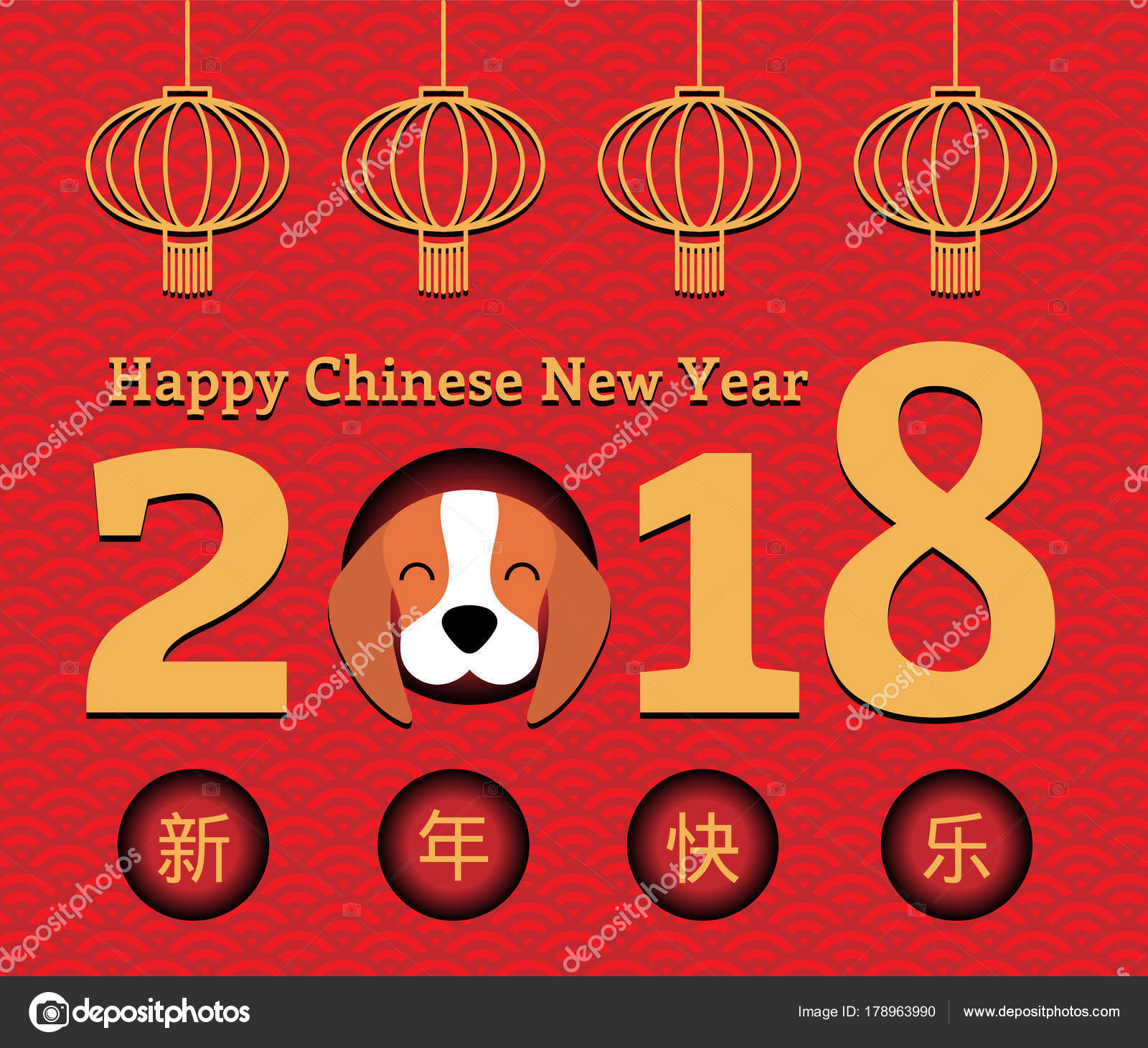 2018 Chinese New Year Greeting Card Cute Funny Cartoon Dog Stock