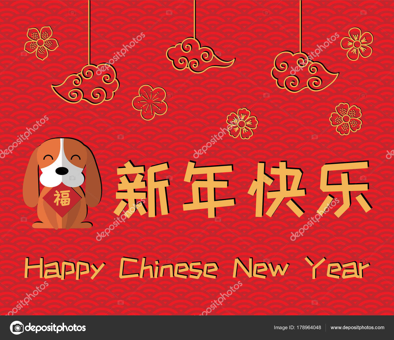 2018 chinese new year greeting card cute funny cartoon dog stock vector
