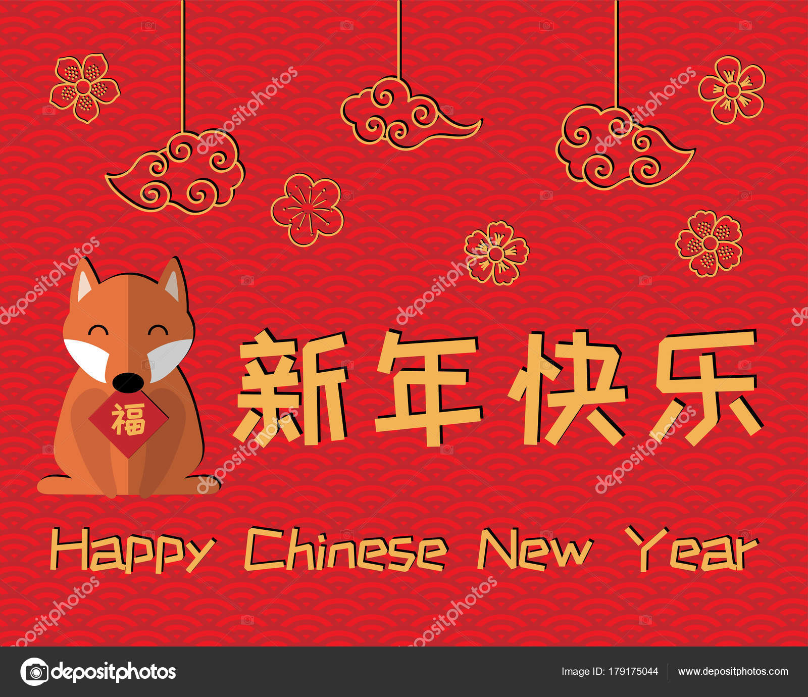 2018 chinese new year greeting card stock vector mariaskrigan 2018 chinese new year greeting card stock vector kristyandbryce Images