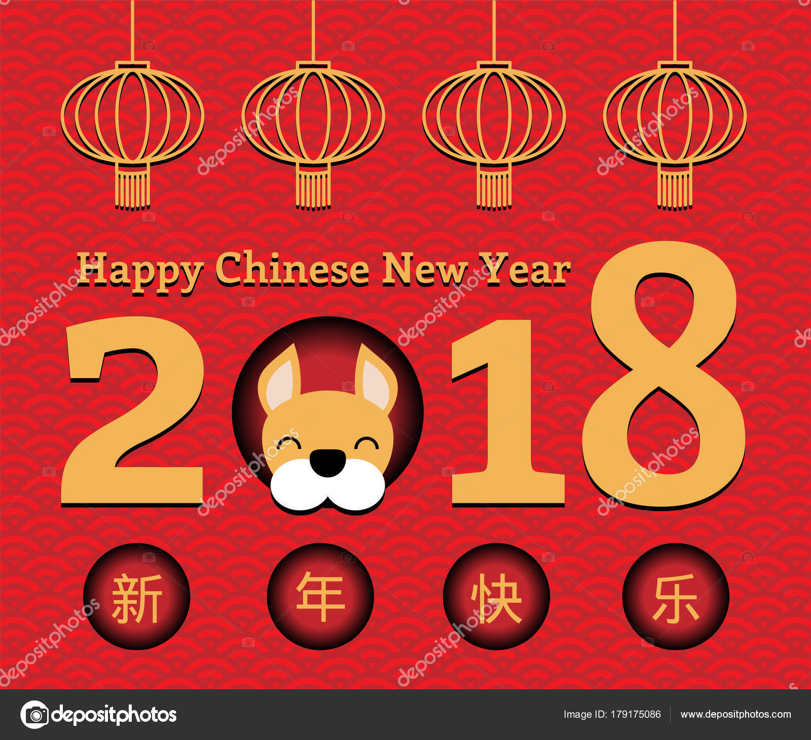 2018 Chinese New Year Greeting Card Stock Vector Mariaskrigan