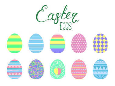 Greeting card with set of flat style cute cartoon Easter eggs, vector, illustration icon