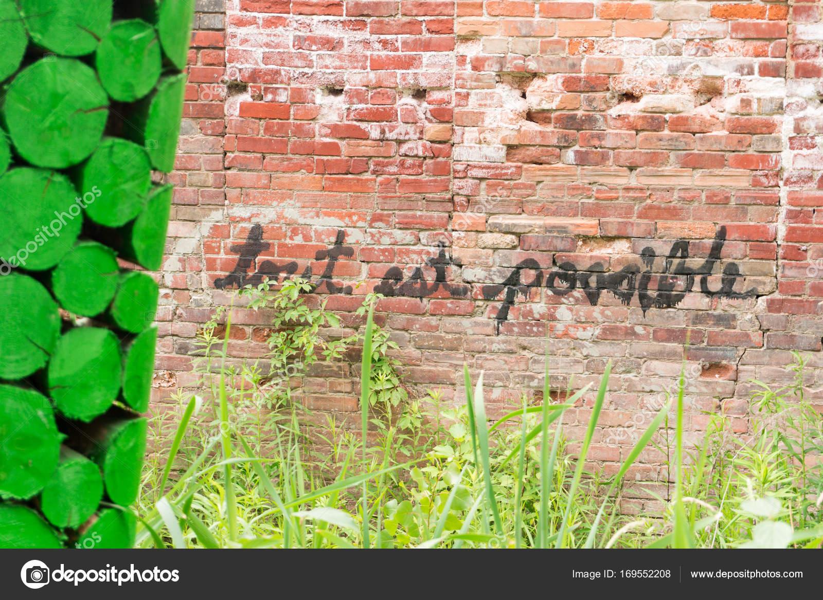 Citation Positive Motivation Français Possible Brique Mur