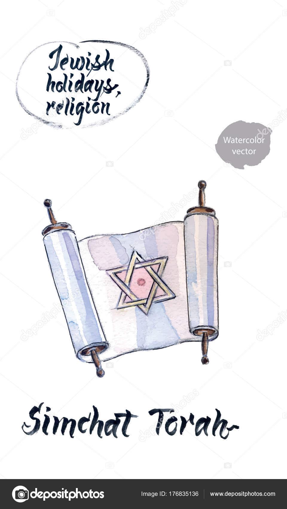 Simchat Torah Jewish Holiday Watercolor Hand Drawn Vector