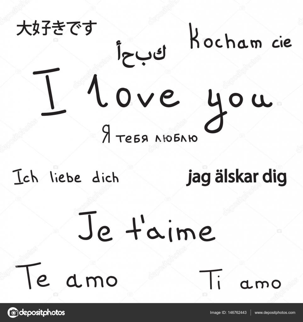 I Love You Different Languages Black Stock Vector C Miaynata 146762443