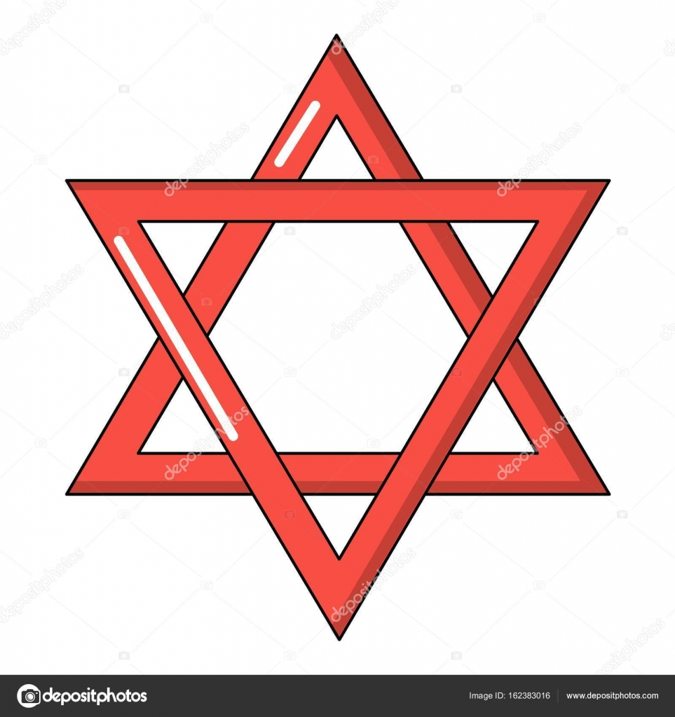 Star of david judaism icon cartoon style stock vector star of david judaism icon cartoon style stock vector biocorpaavc Choice Image