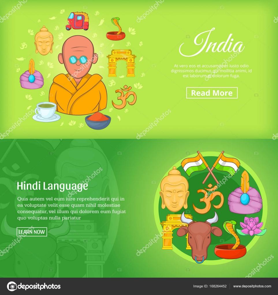 Bandera India set plantilla, estilo de dibujos animados — Archivo ...