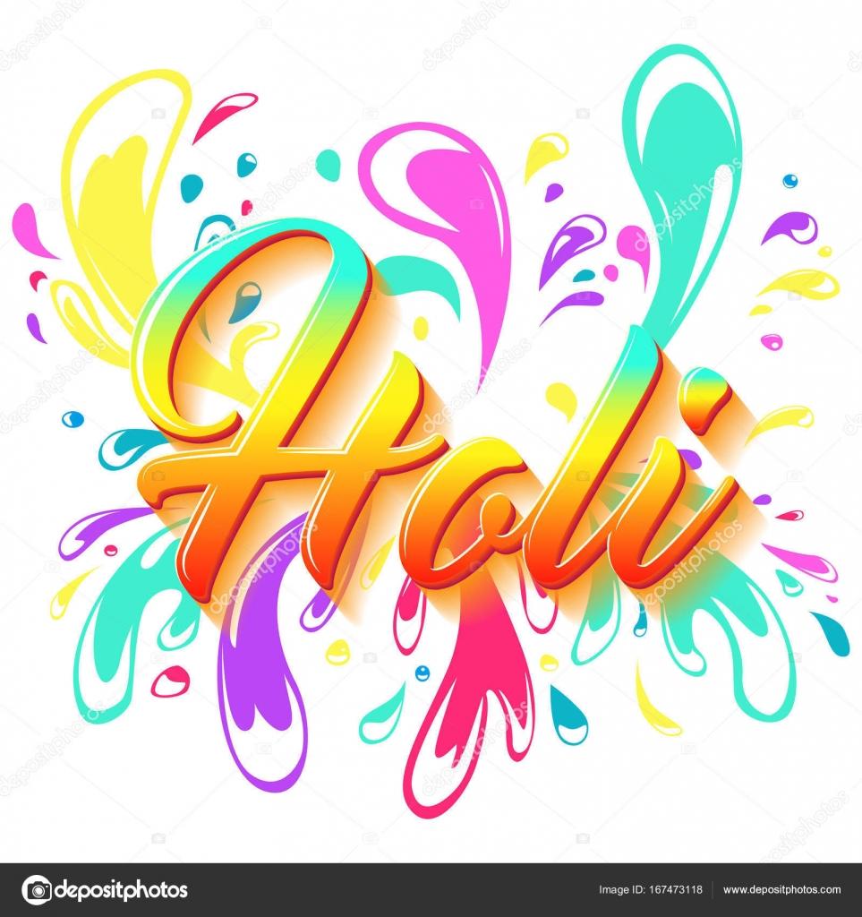 colorful flyer banner or pamphlet design for indian festival of