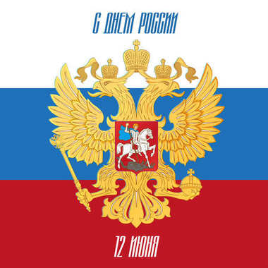 Russia day. Russian flag