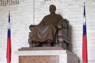 Statue of Chiang Kai-shek, Taipei, Taiwan, Republic of China