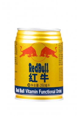 Guilin China May 21, 2020 A can of a fake Red Bull Energy Drink  isolated on a white background stock vector
