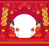 Střední-festival podzimu pro čínský Nový rok, abstraktní karta