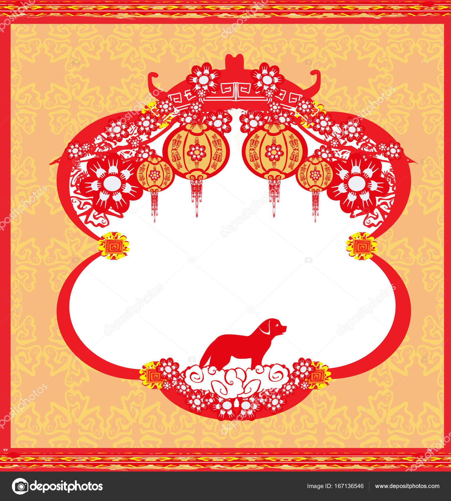 Horóscopo chino el año del perro — Vector de stock