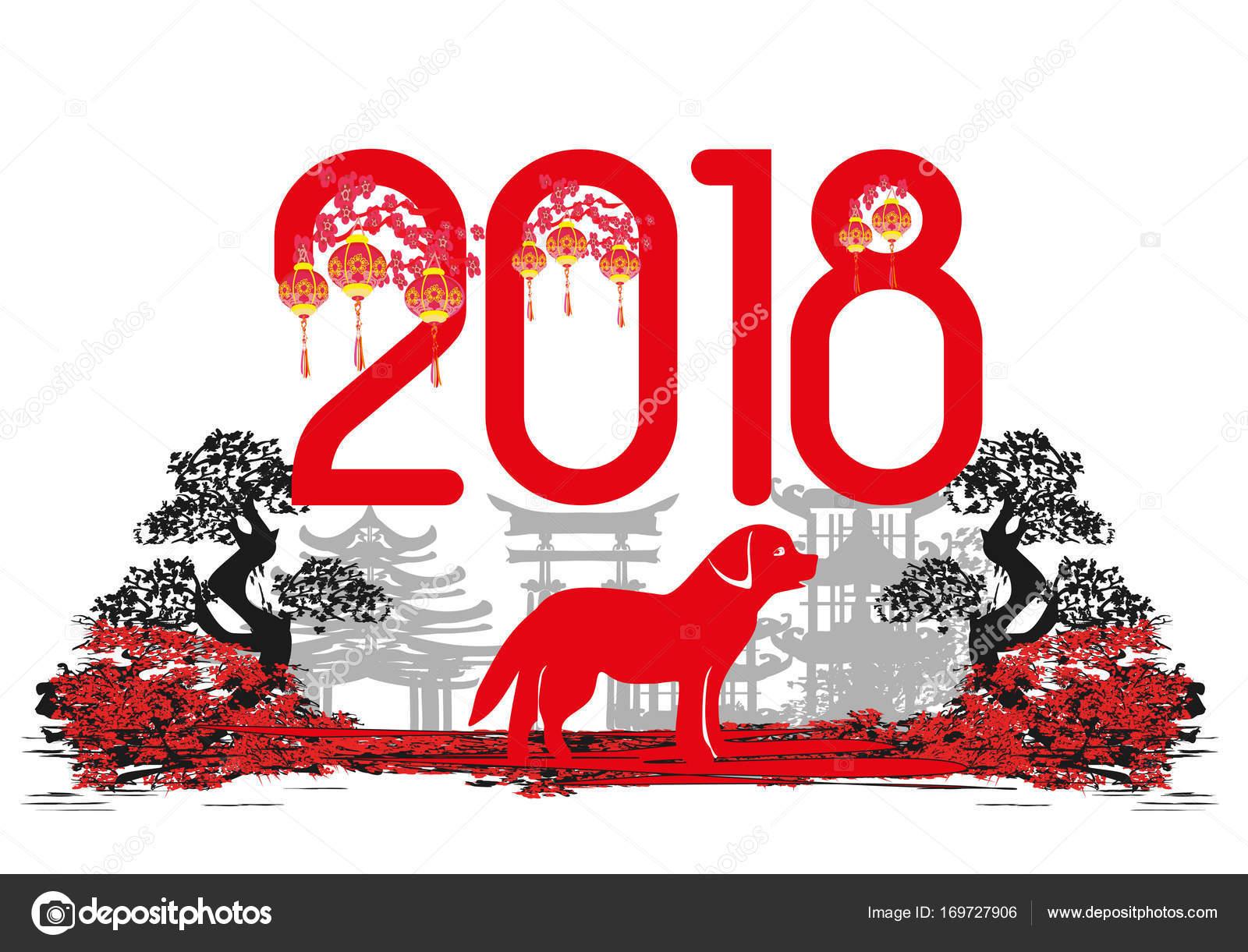 Horóscopo chino el año del perro — Archivo Imágenes Vectoriales