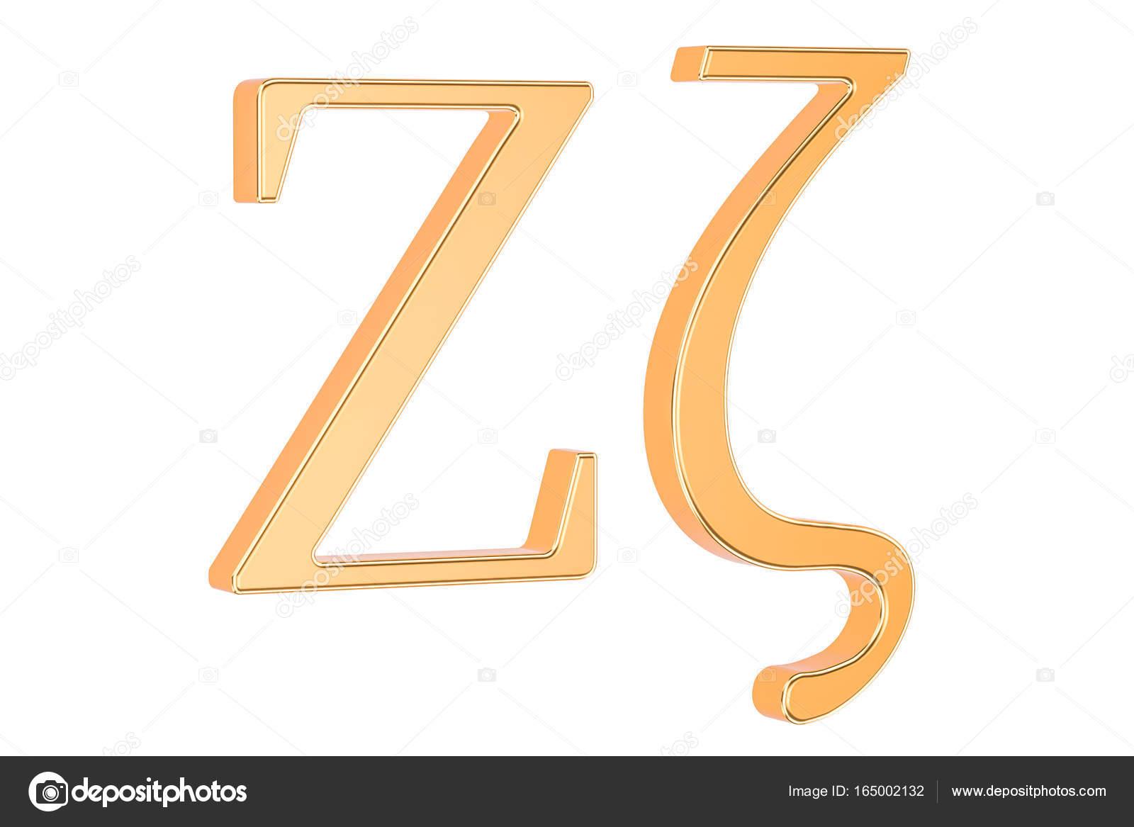 zeta lettre grecque Or lettre grecque zêta, rendu 3d — Photographie alexlmx © #165002132 zeta lettre grecque