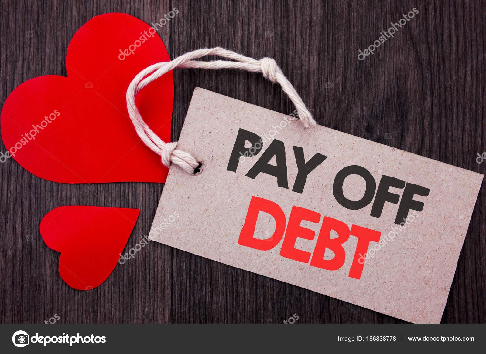 Уплата долга по кредиту