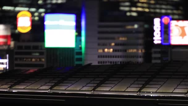 A night cityscape at the business town in Tokyo tilt shift