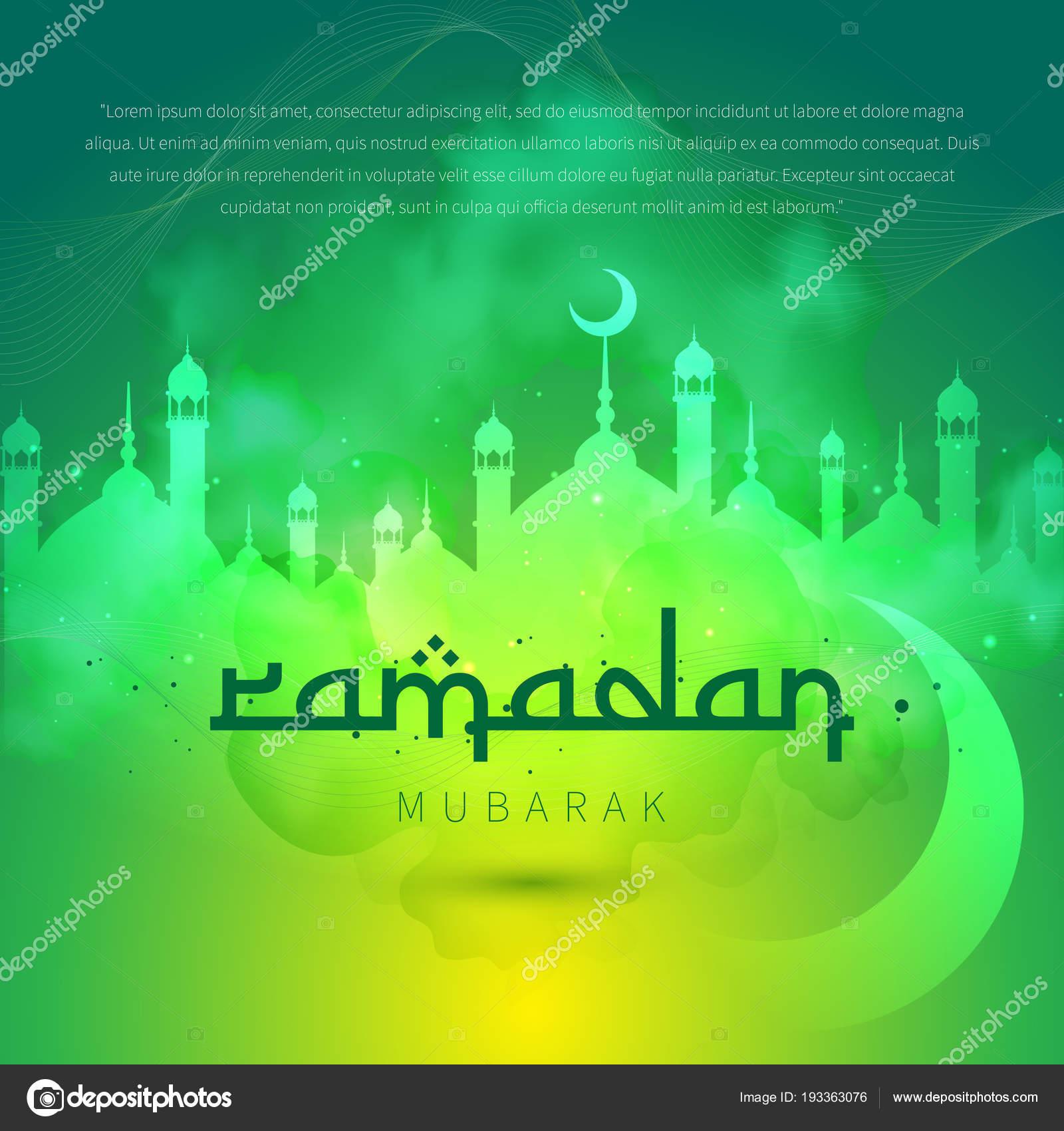 Eid Mubarak Ramadan Kareem Islamic Greeting Of Holy Month Stock