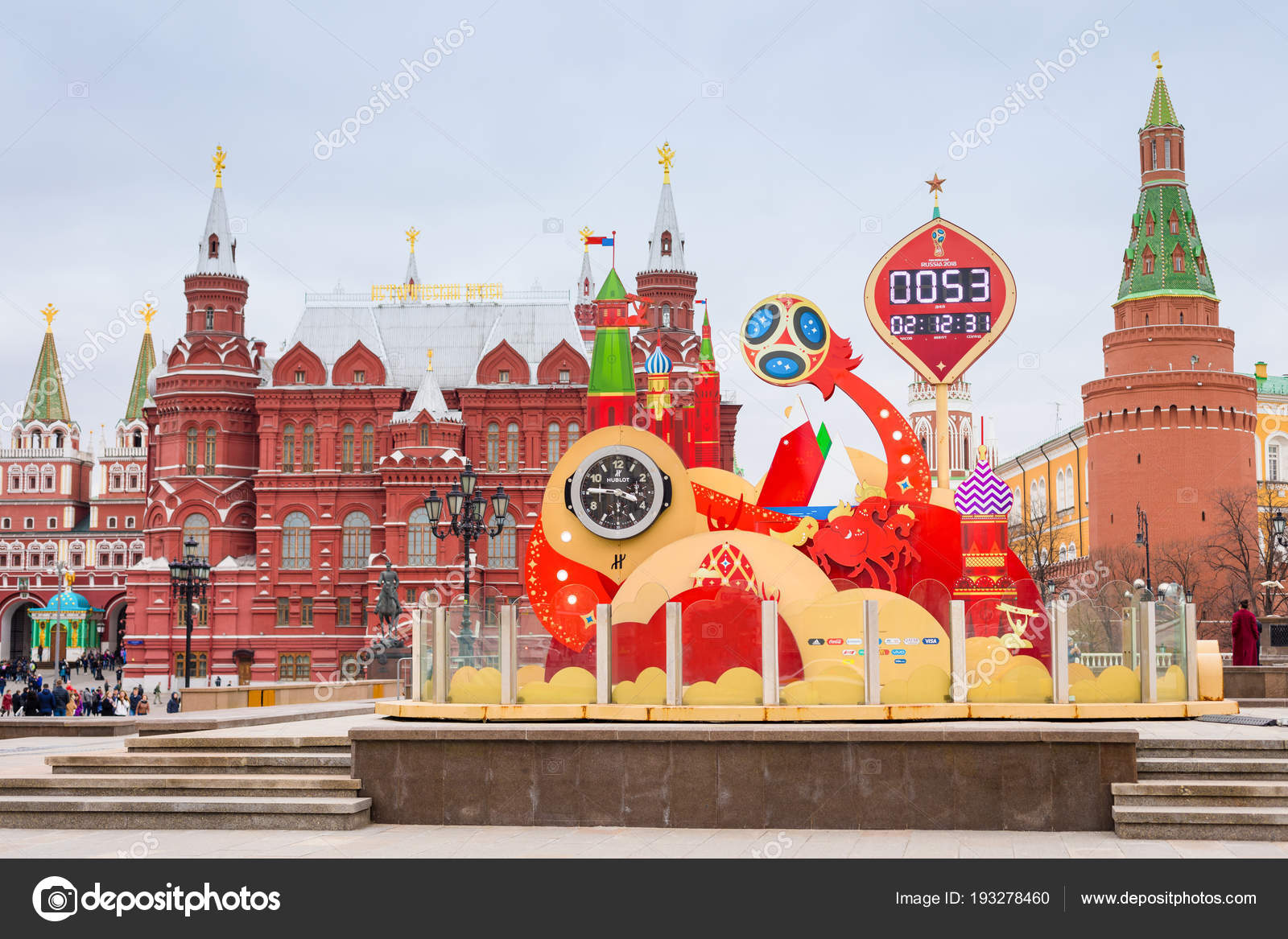 Fifa world cup 2018 countdown clock in central moscow editorial.