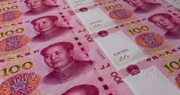 100 čínských jüanů. Záběry ze smyčky, 3D ilustrace. Čínská měna.