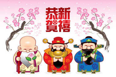 Three cute Chinese gods which represent long life, wealthy and career.