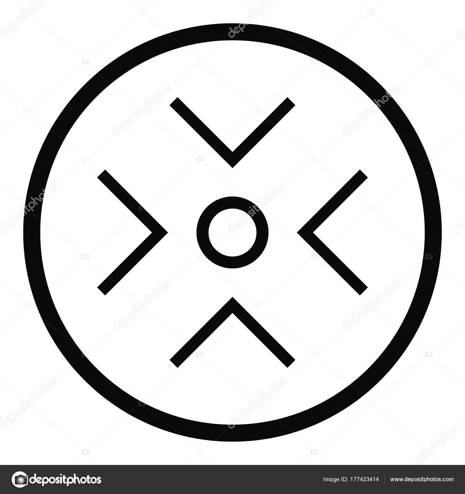 Radar Symbol Einfachen Stil Sehen Stockvektor Anatolir 177423414