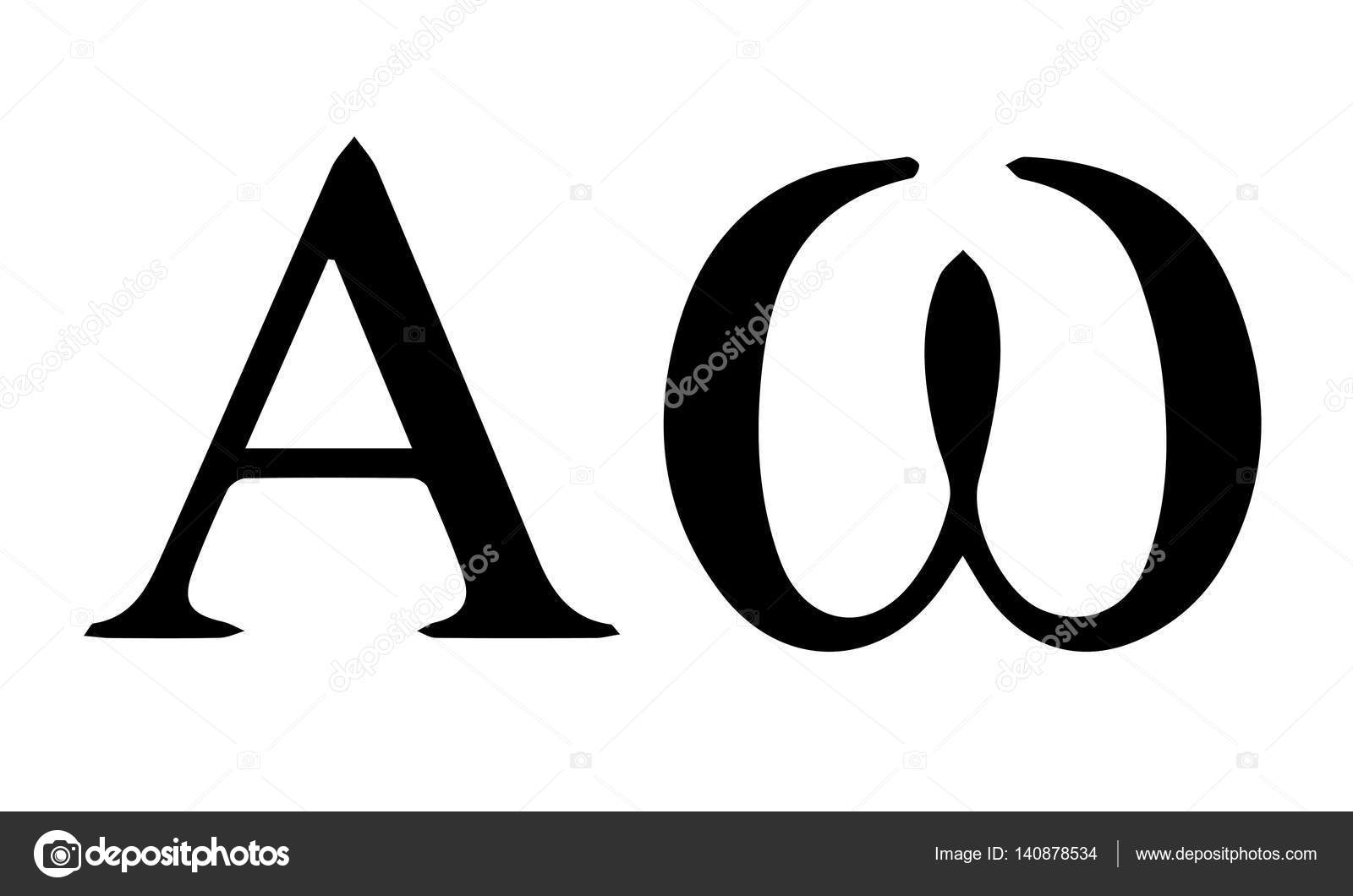Religious sign Christianity Alpha and Omega the first and last