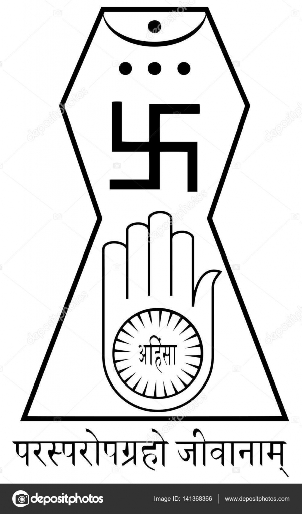 Religious Sign Jainism This Is The Official Symbol Of Jainism