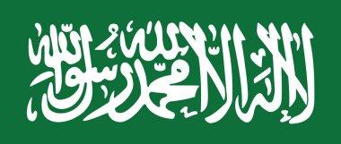 Religious sign. Islam. The shahada as shown on the flag of Saudi Arabia