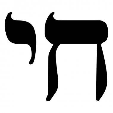 Religious sign. Judaism. Chai symbol. Vector Format.
