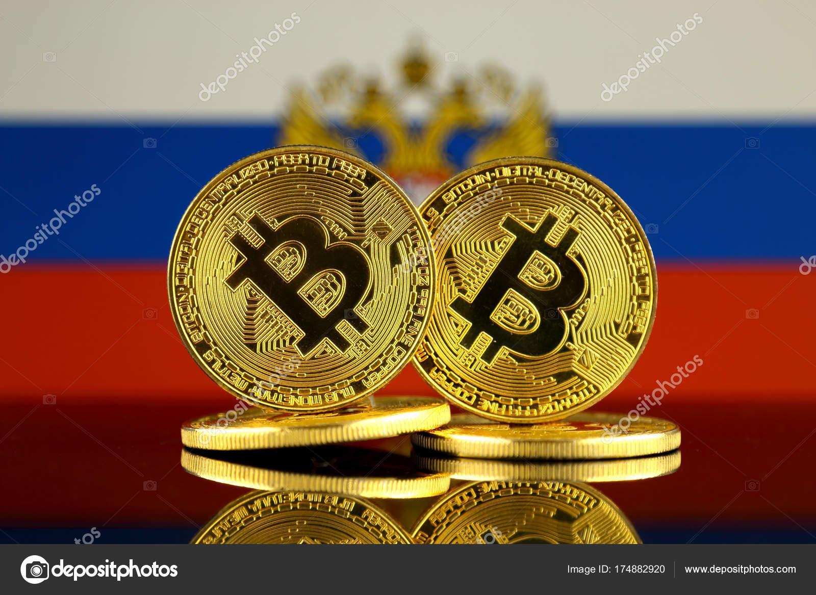 Verso fsica bitcoin bandeira rssia close fotografia de stock verso fsica bitcoin bandeira rssia close fotografia de stock ccuart Choice Image