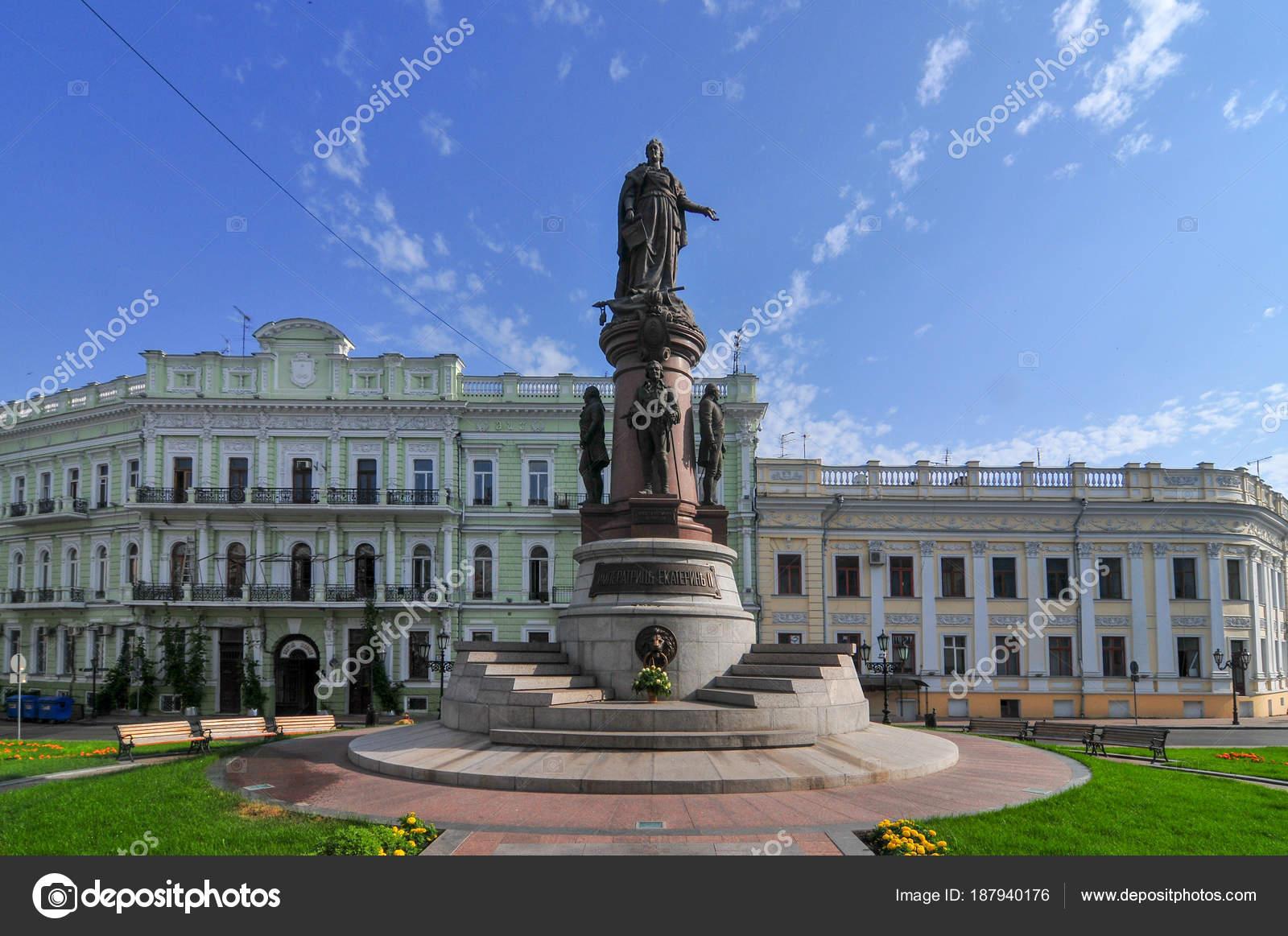 Екатерина великая одесса, украина — стоковое фото © demerzel21.
