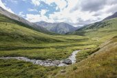 mountain landscape with scenic valley, Altai, Russia