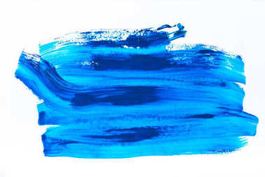 abstract painting with bright blue brush strokes on white