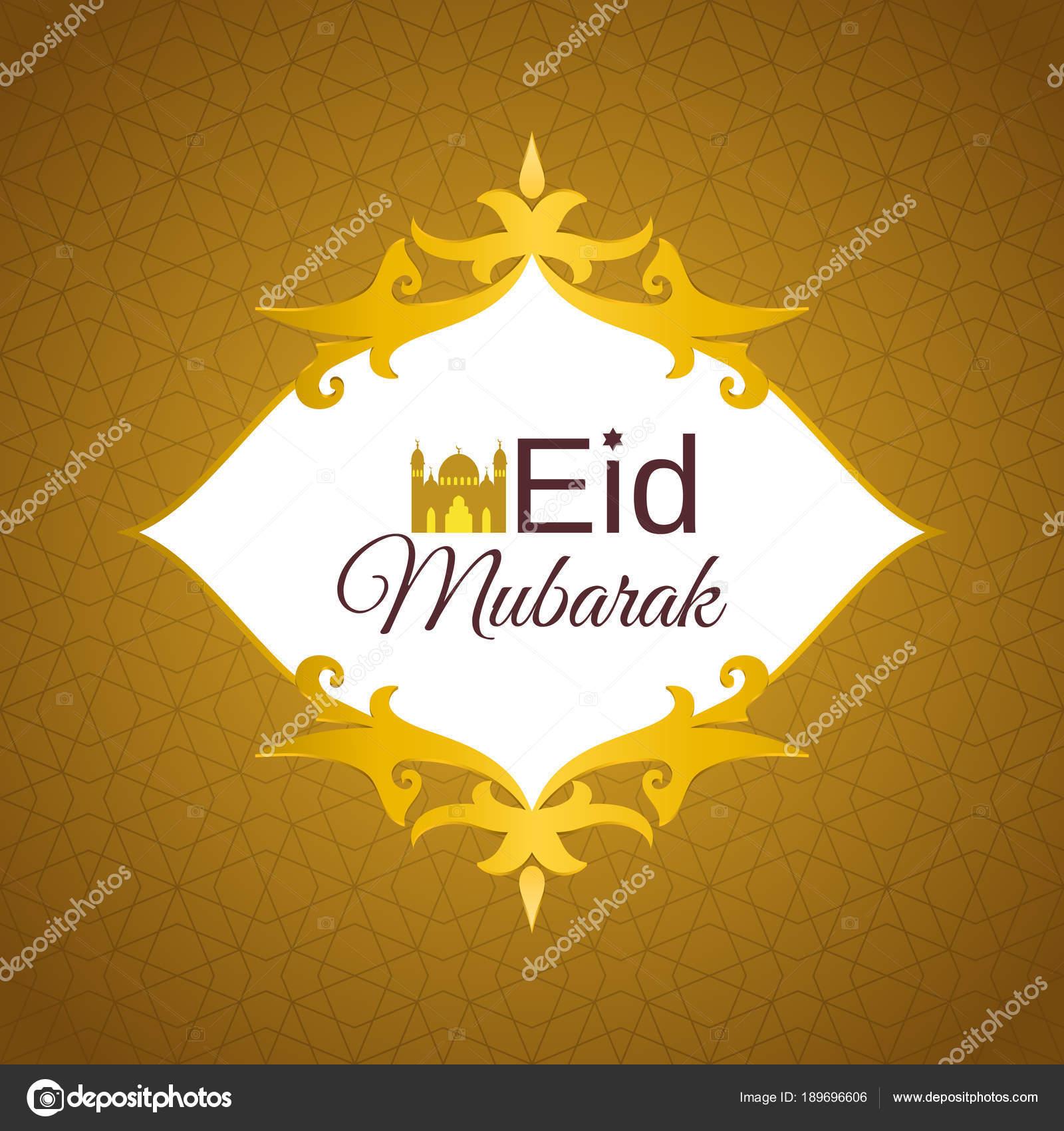 Eid mubarak greeting card with islamic geometric patterns stock eid mubarak greeting card with islamic geometric patterns stock vector m4hsunfo