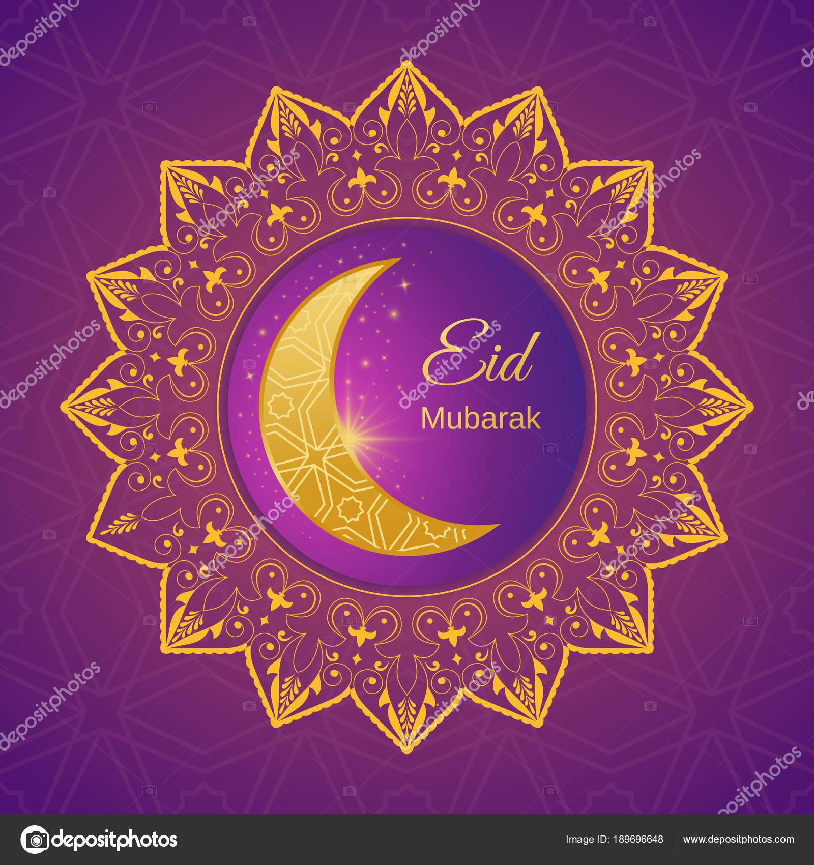Greeting card eid mubarak with islamic geometric patterns and a greeting card eid mubarak with islamic geometric patterns and a stock vector m4hsunfo