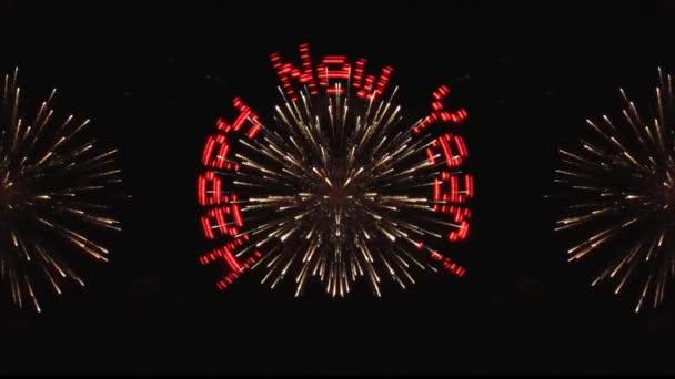 Új év felvételeket. A felirat jelenik meg, és forog, a háttérben a tűzijáték