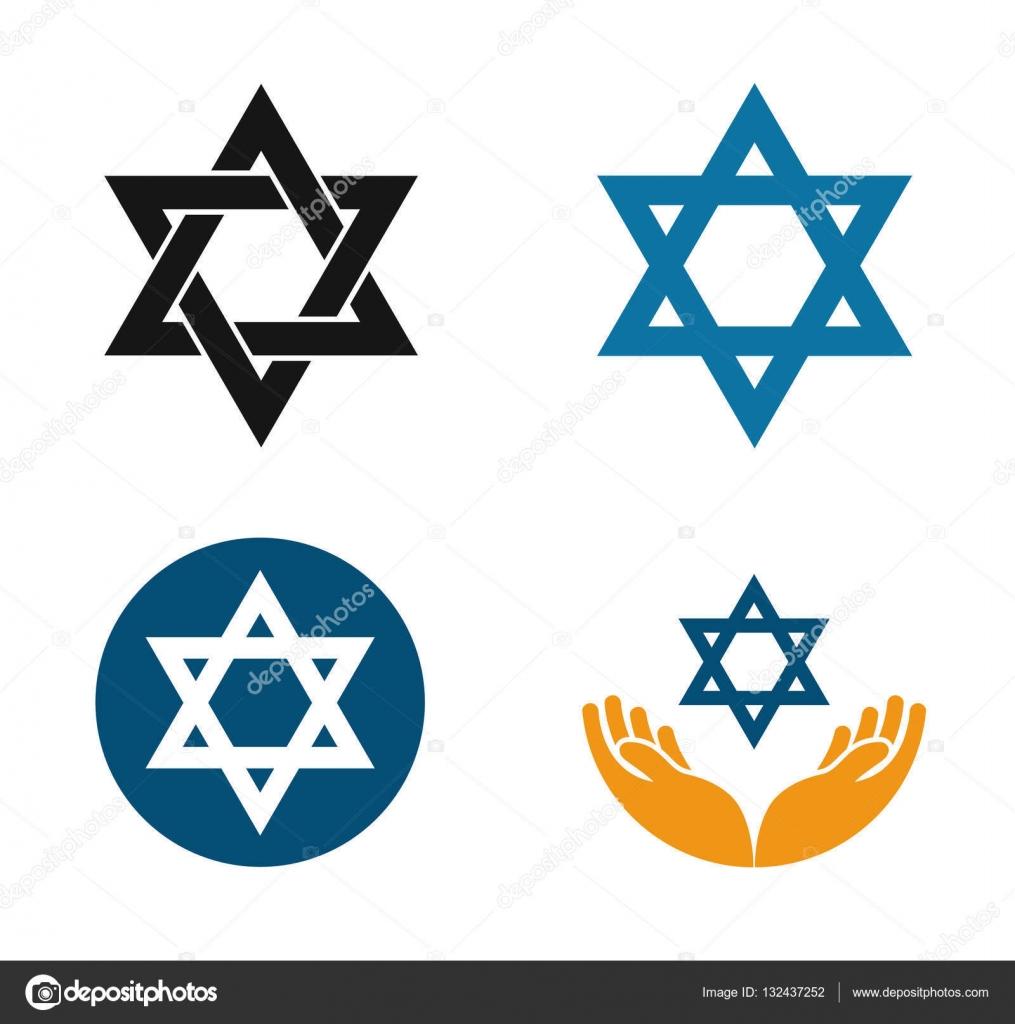 davidsstj228rnan vektor logotypen judendomen eller judiska