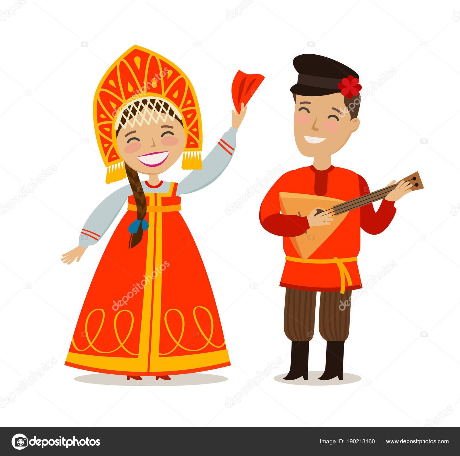 ロシア人国家の民族衣装ロシアモスクワの概念フラット スタイルの