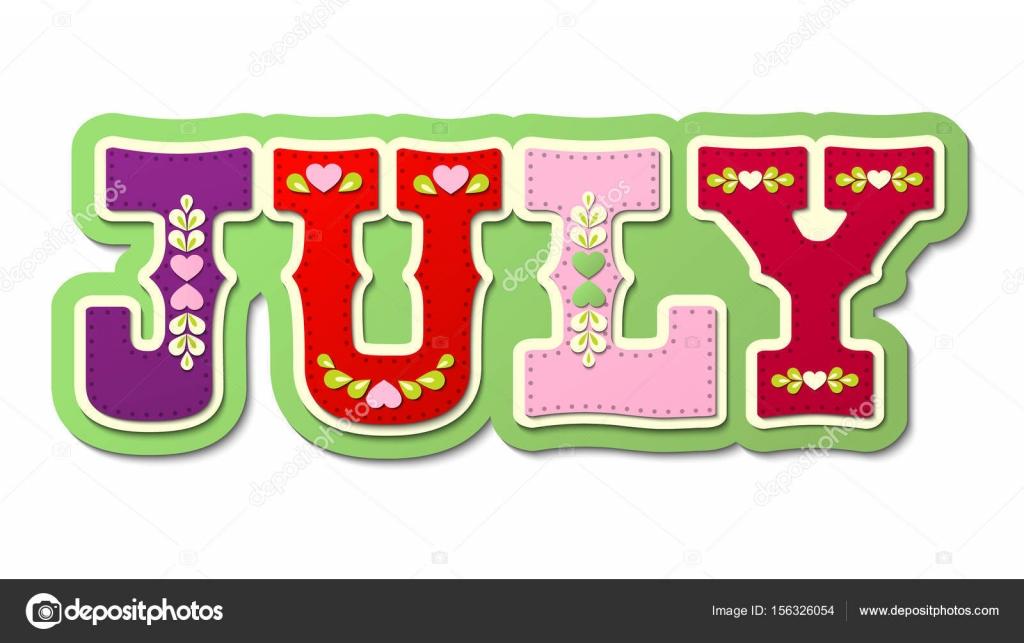 7 月イラストイラストのカレンダー月の名前 ストックベクター