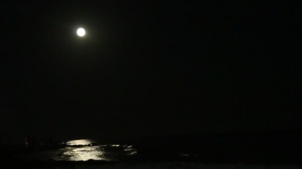 Notte Di Luna Piena A Sfondo Mare Riflesso Unico Vacanza O Viaggio