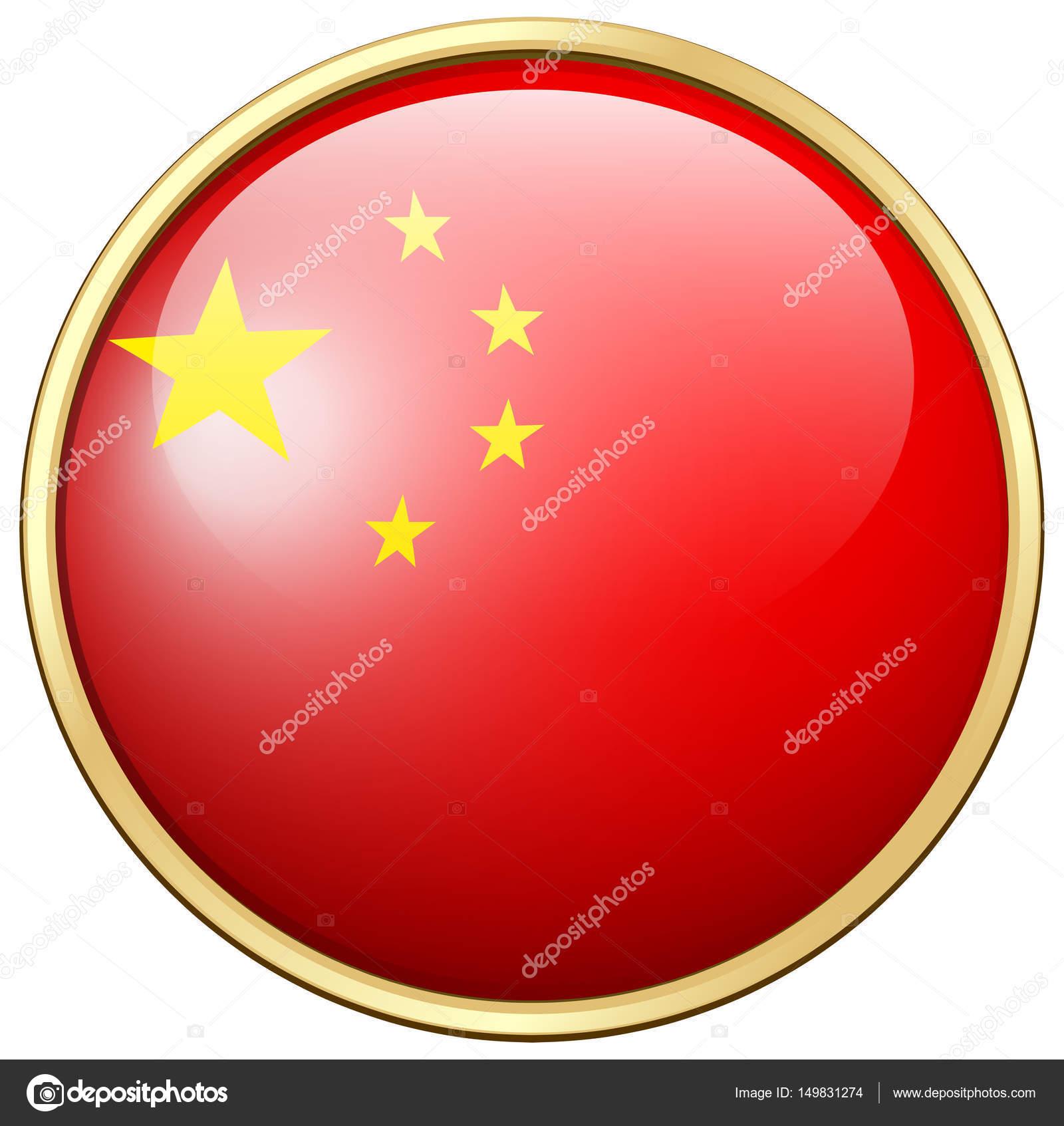 China-Flagge auf runden Rahmen — Stockvektor © interactimages #149831274