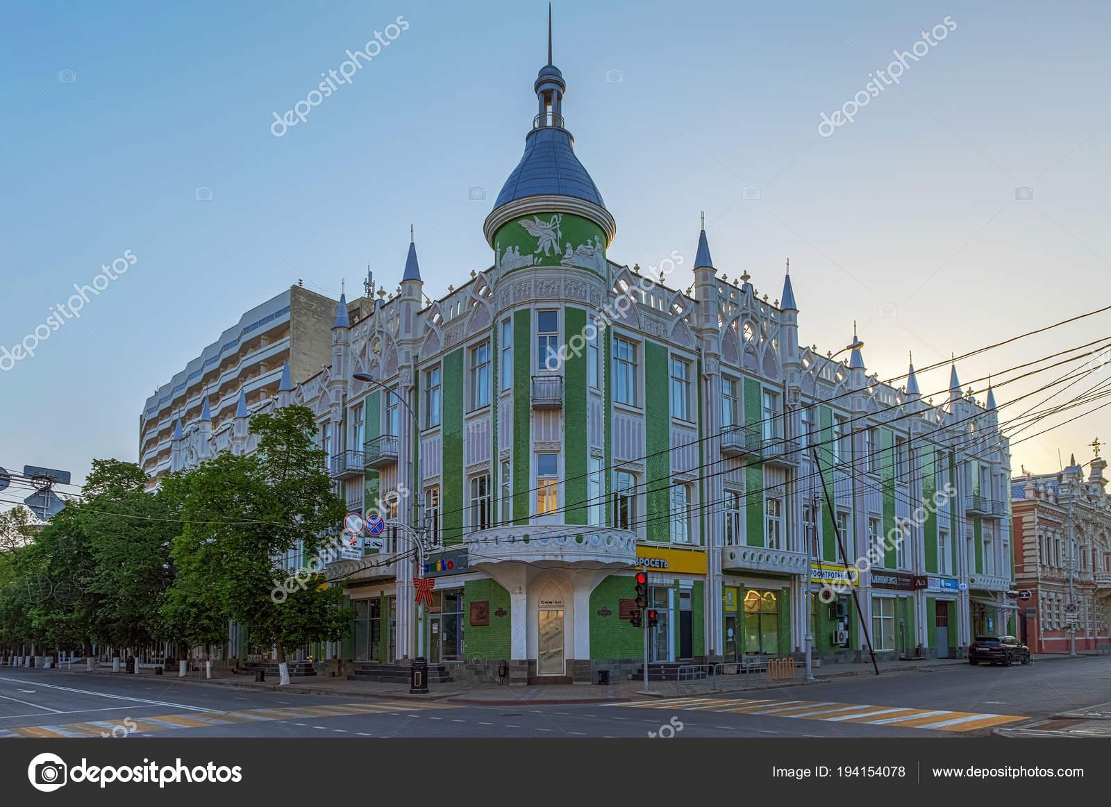 bf255b6c714a Krasnodar je město na jihu Ruska