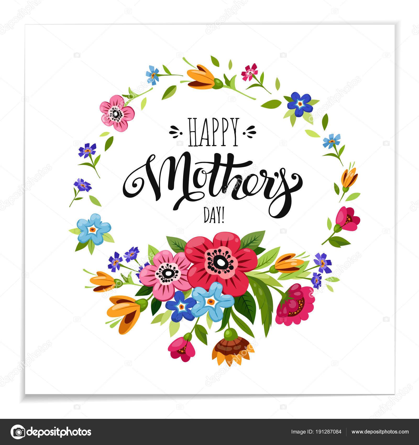 Letras de feliz día de las madres en el marco de la flor — Vector de ...