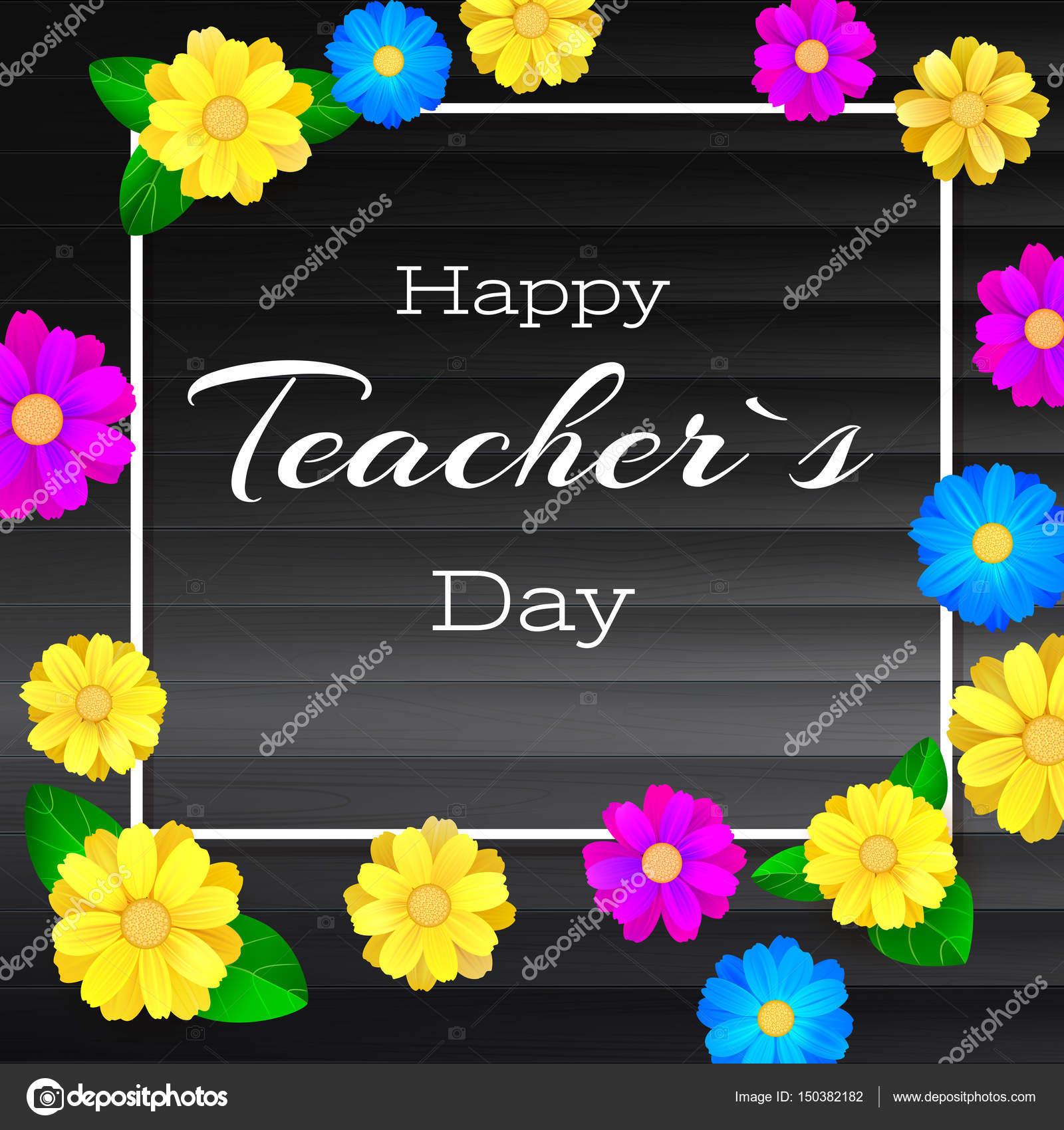 Приветствие поздравление учителей фото 692