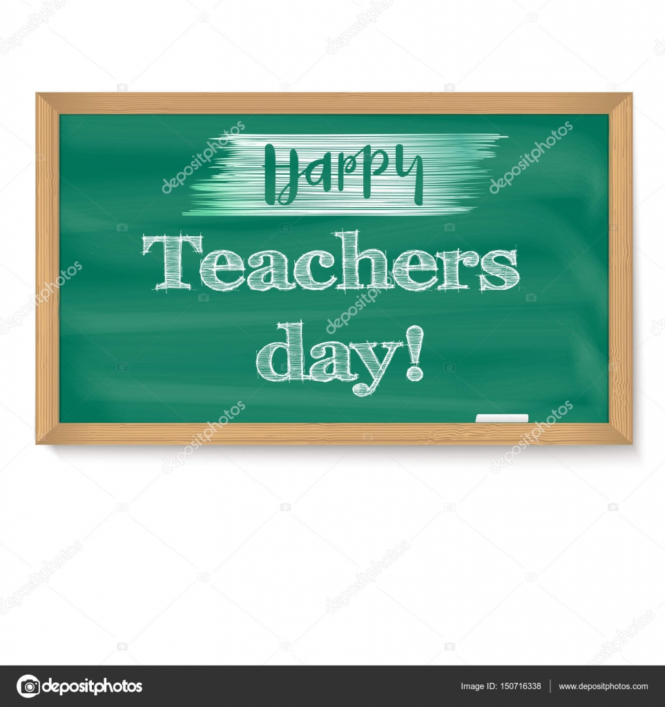 Приветствие поздравление учителей фото 59